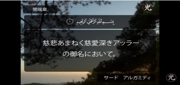 앗-잘잘라(지진) 장