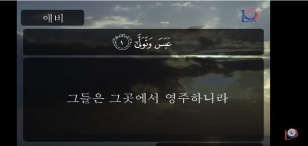 앗-타크위르(말아올림) 장