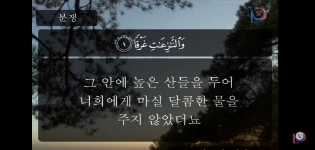 아바싸(찌푸리다) 장