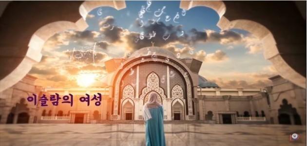 이슬람의 여성