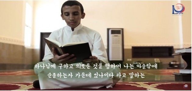 친절한 응대 - 꾸란의 구절에 담긴 정신 - 신성한 꾸란에 담긴 하나님의 말씀으로 묘사한 감동적인 장면