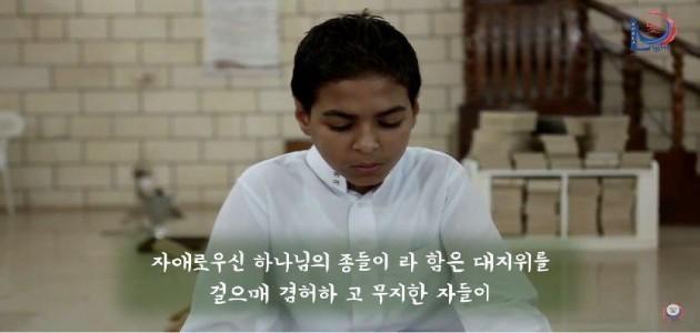 인내심 - 꾸란의 구절에 담긴 정신 - 신성한 꾸란에 담긴 하나님의 말씀으로 묘사한 감동적인 장면