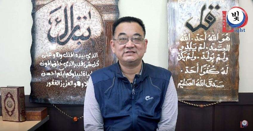 복장 및 장식품 - (9) - 이슬람신앙행위 - 압둘 쌀람 노세익