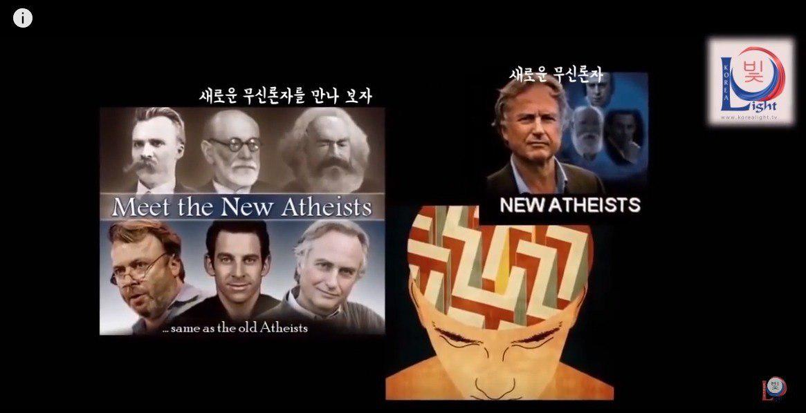 종교와 과학, 하나님에 관한 이 프로그램은