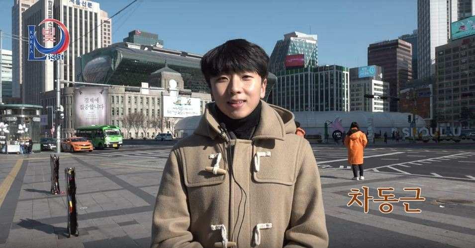 사랑 - 한국사회에 대하여 - (8)