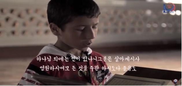 유일신 사상 - 꾸란의 구절에 담긴 정신 - 신성한 꾸란에 담긴 하나님의 말씀으로 묘사한 감동적인 장면