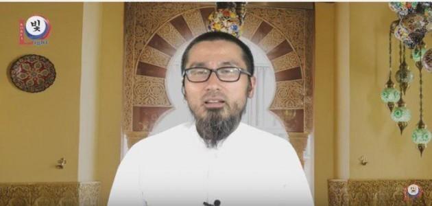 이슬람에 대한 올바른 이해 - 제 2강 무함마드는 누구인가?