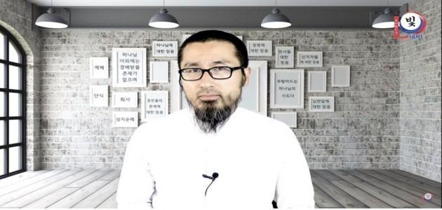이슬람에 대한 올바른 이해 - 제 5강 - 최후의 날에 관한 믿음