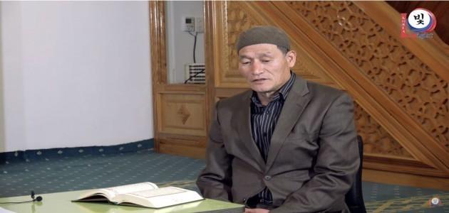 한국인 이슬람 입교 이야기 -4- 무하마드 알리 마성태
