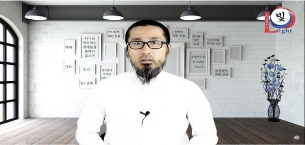 이슬람에 대한 올바른 이해 - 제13강 -이슬람에 관한 일곱 가지 질문 및 답변-1