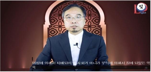 꾸란, 암흑에서 광명으로 이끈 하나님의 성서 - (14) - 이슬람에 대한 올바른 이해 - 이주화 이맘