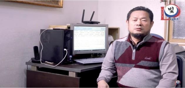 꾸란 한글음역본을 편찬하며 - (7) - 한국의 이슬람교